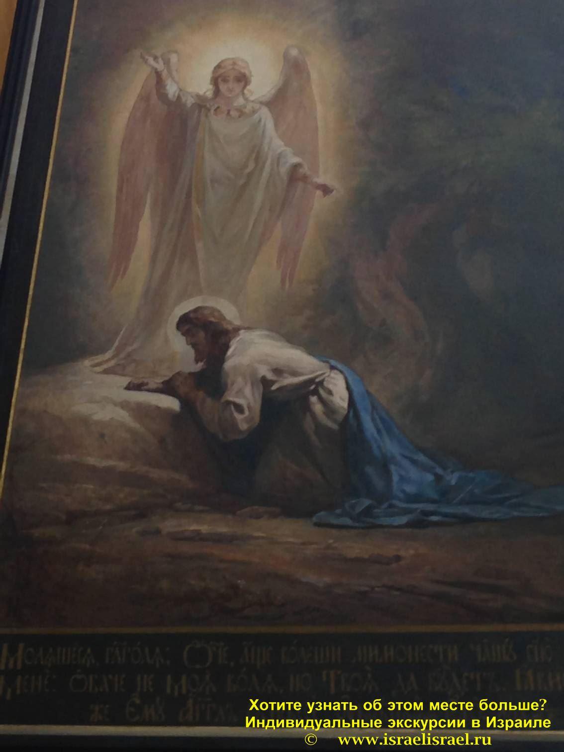 Александр Невский в Иерусалиме