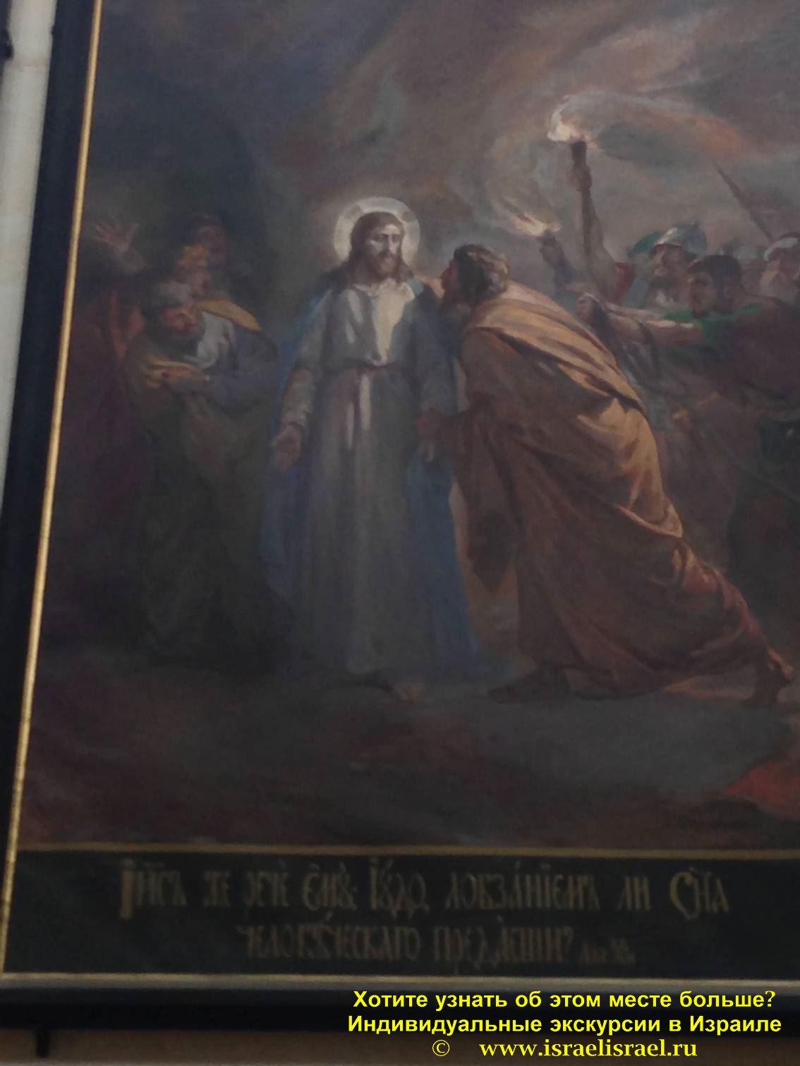 Где храм Александра Невского Иерусалим