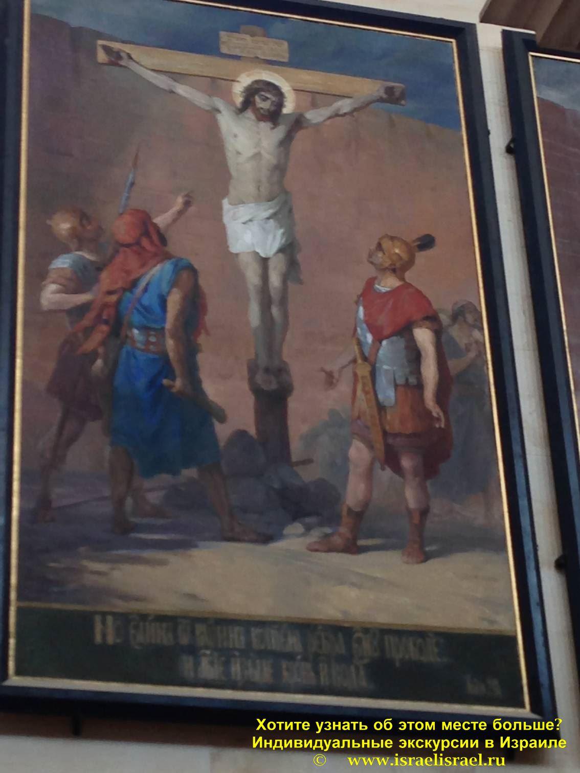 свято троицкий собор иерусалим