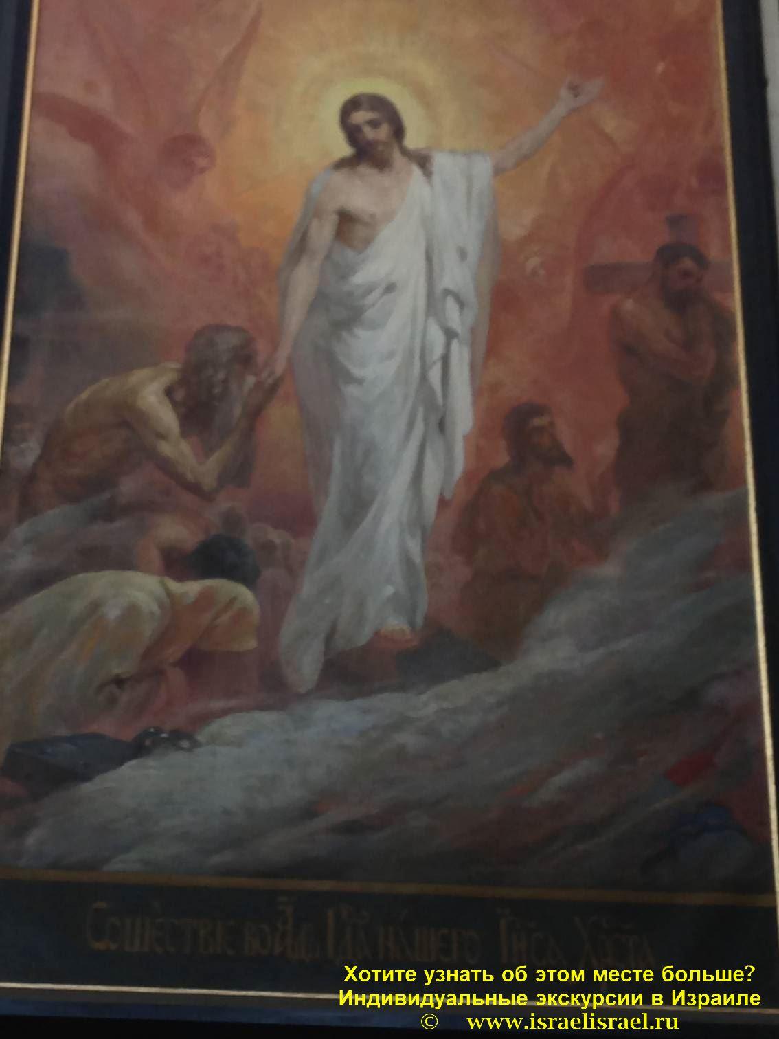 храм александра невского израиль