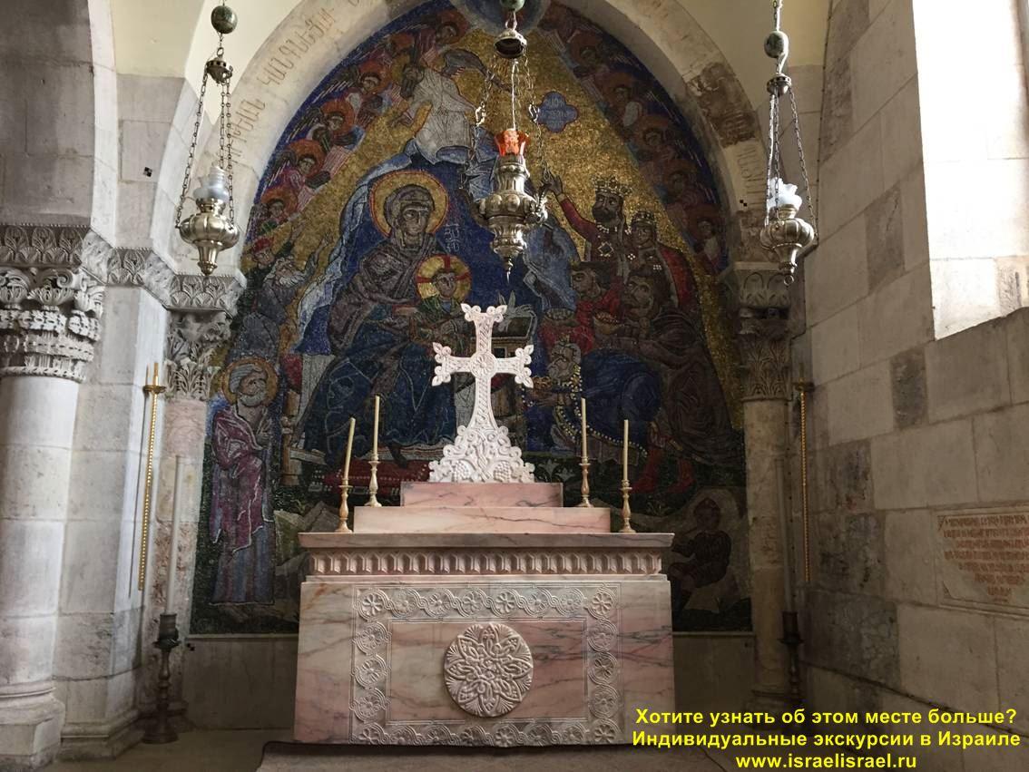 Армянская церковь голгофа иерусалим
