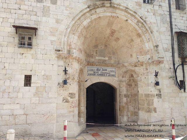 Армянский Иерусалим
