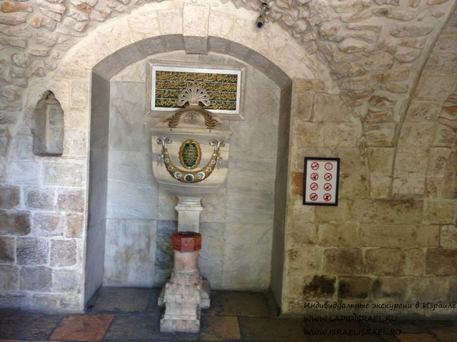 Армянский квартал иерусалим Населённые пункты