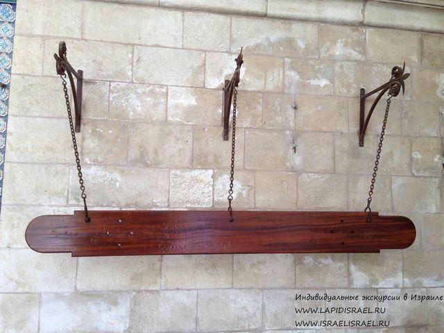 Армянское присутствие в Иерусалиме