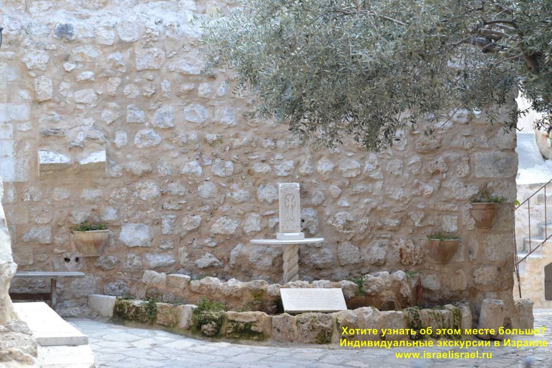 Where the Armenians in Jerusalem serve