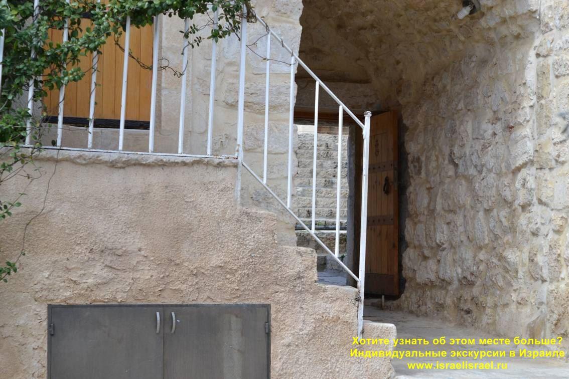 Армянский квартал в Иерусалиме Гиды в Израиле индивидуальные экскурсии в Израиле