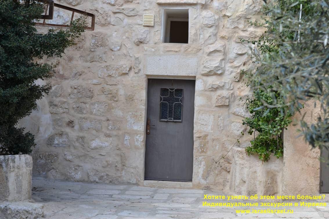 Monastery of St. Archangels in Jerusalem