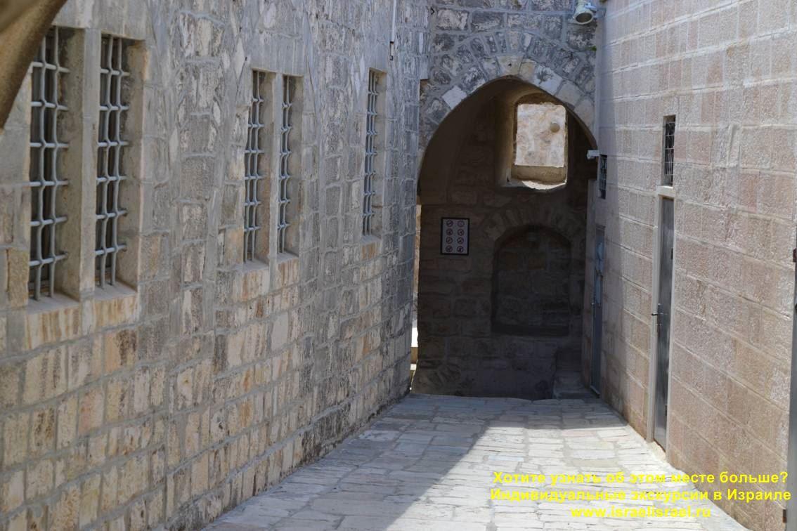 Armenian Seminary in Jerusalem