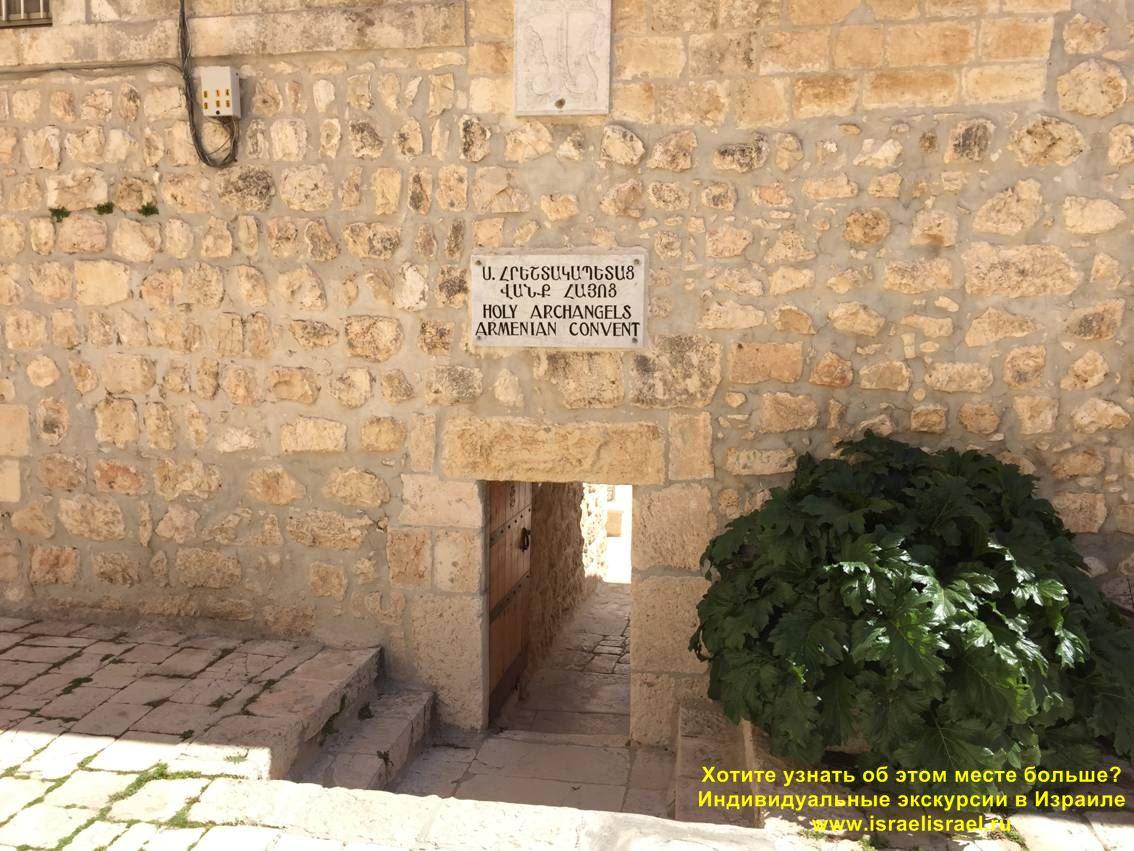 Где служат армяне в Иерусалиме