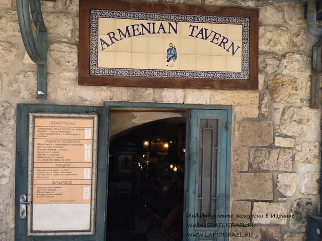 How many Armenians in Jerusalem