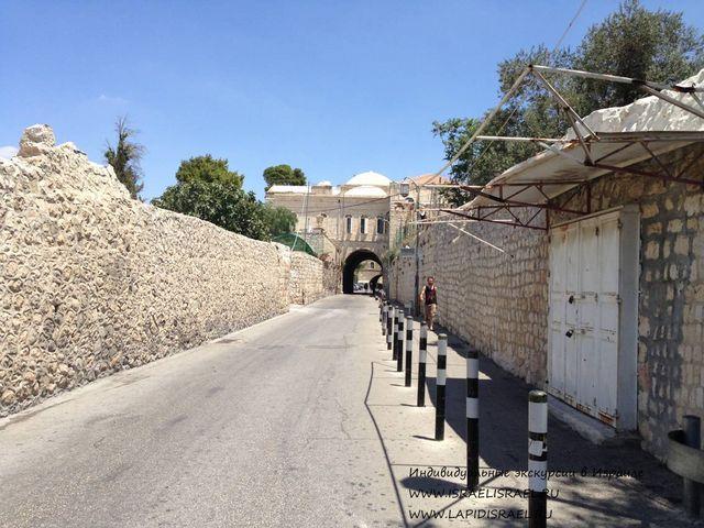 The Armenians in Jerusalem