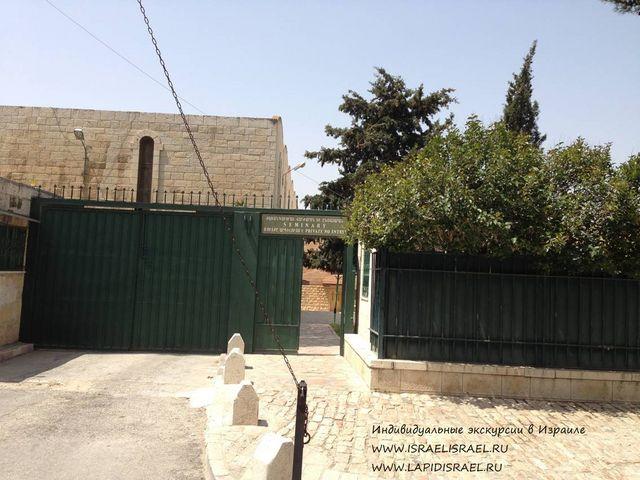 Армянский квартал Иерусалима трансфер такси в Израиле