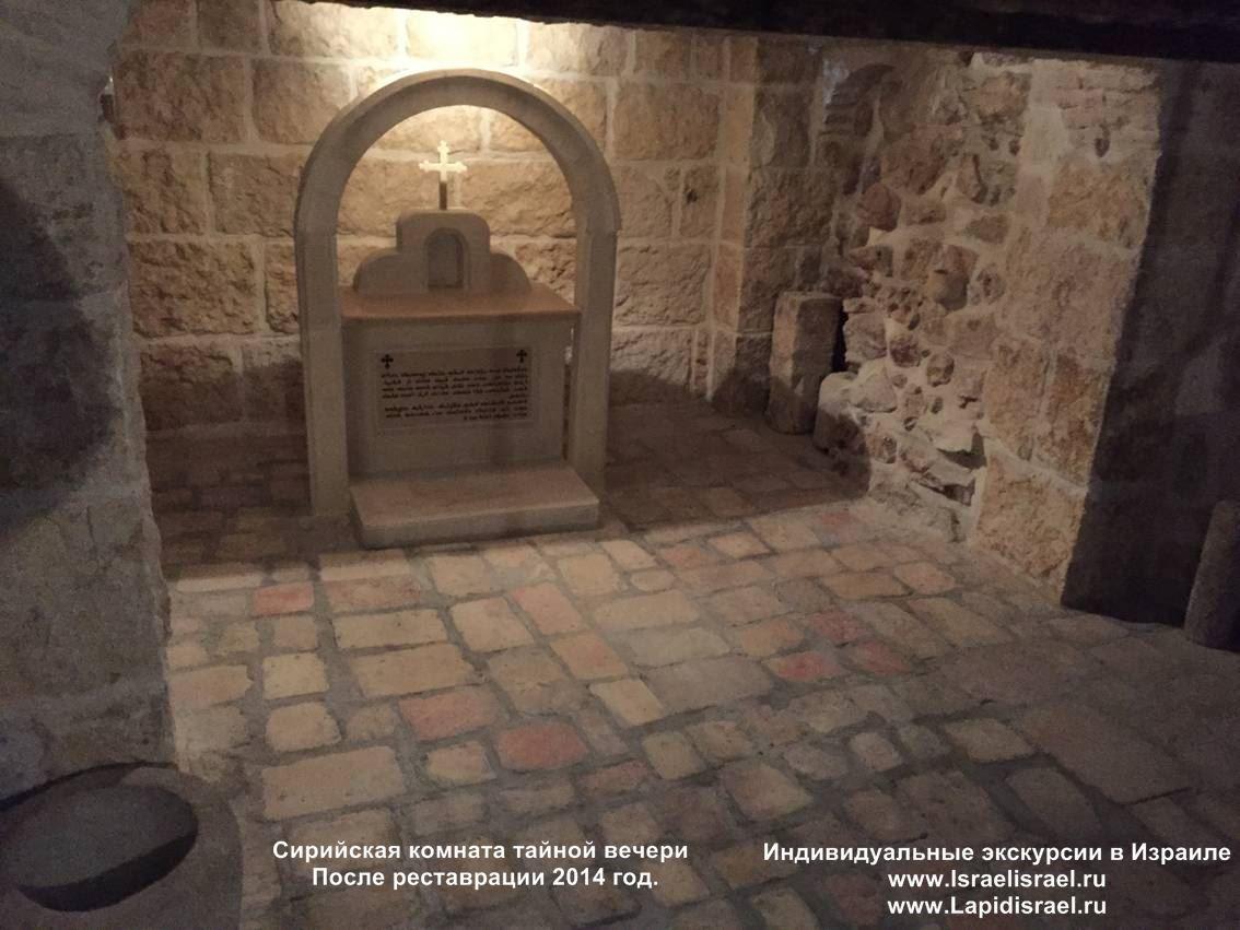 ассирийская церковь Иерусалима исповедует