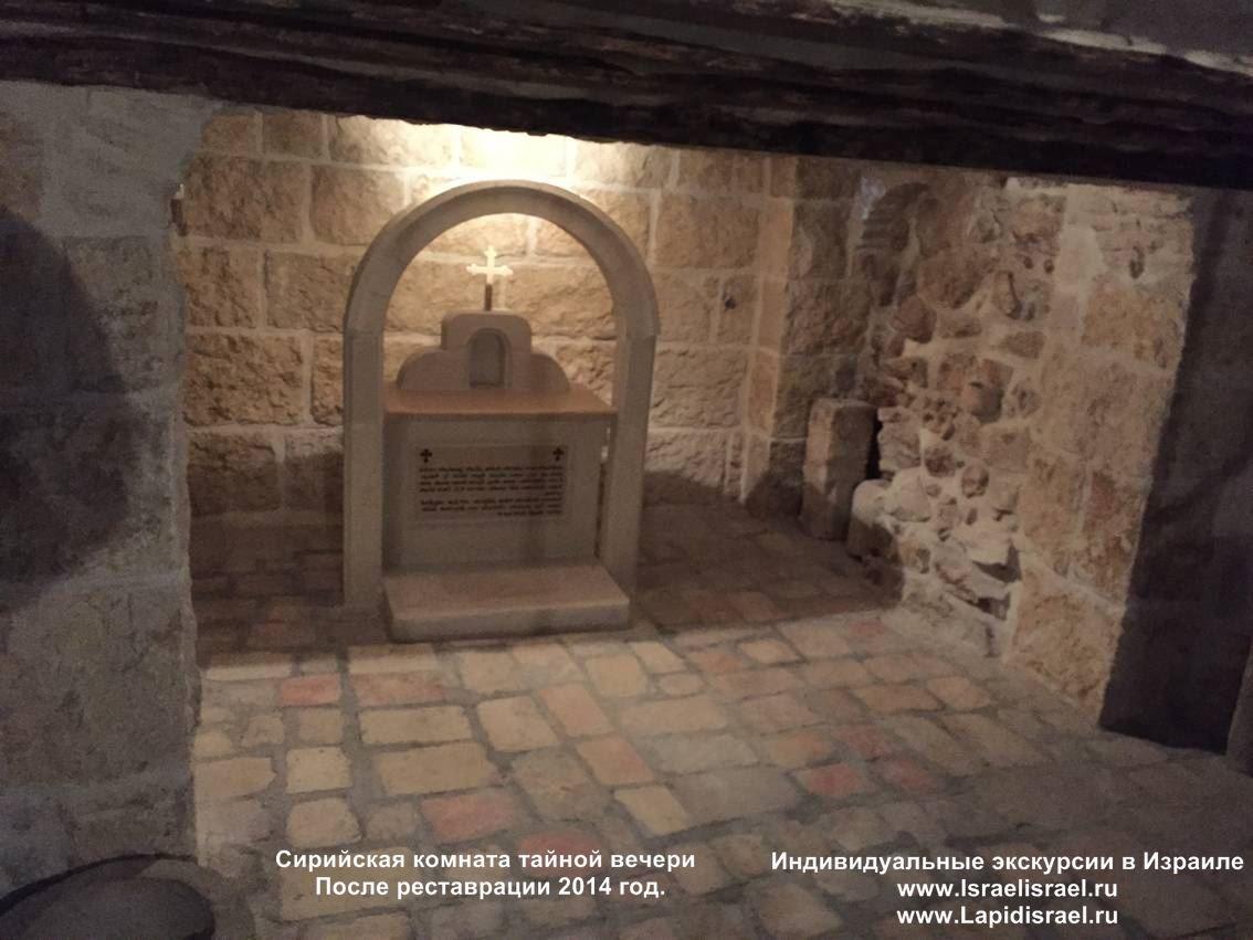 На карте Израиля ассирийская церковь