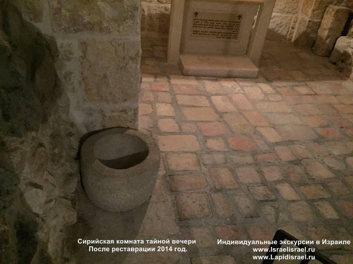 Армянский квартал сирийская церковь