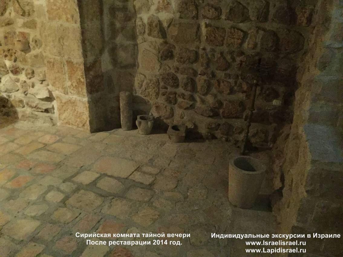 Дом св. Марка Иерусалим