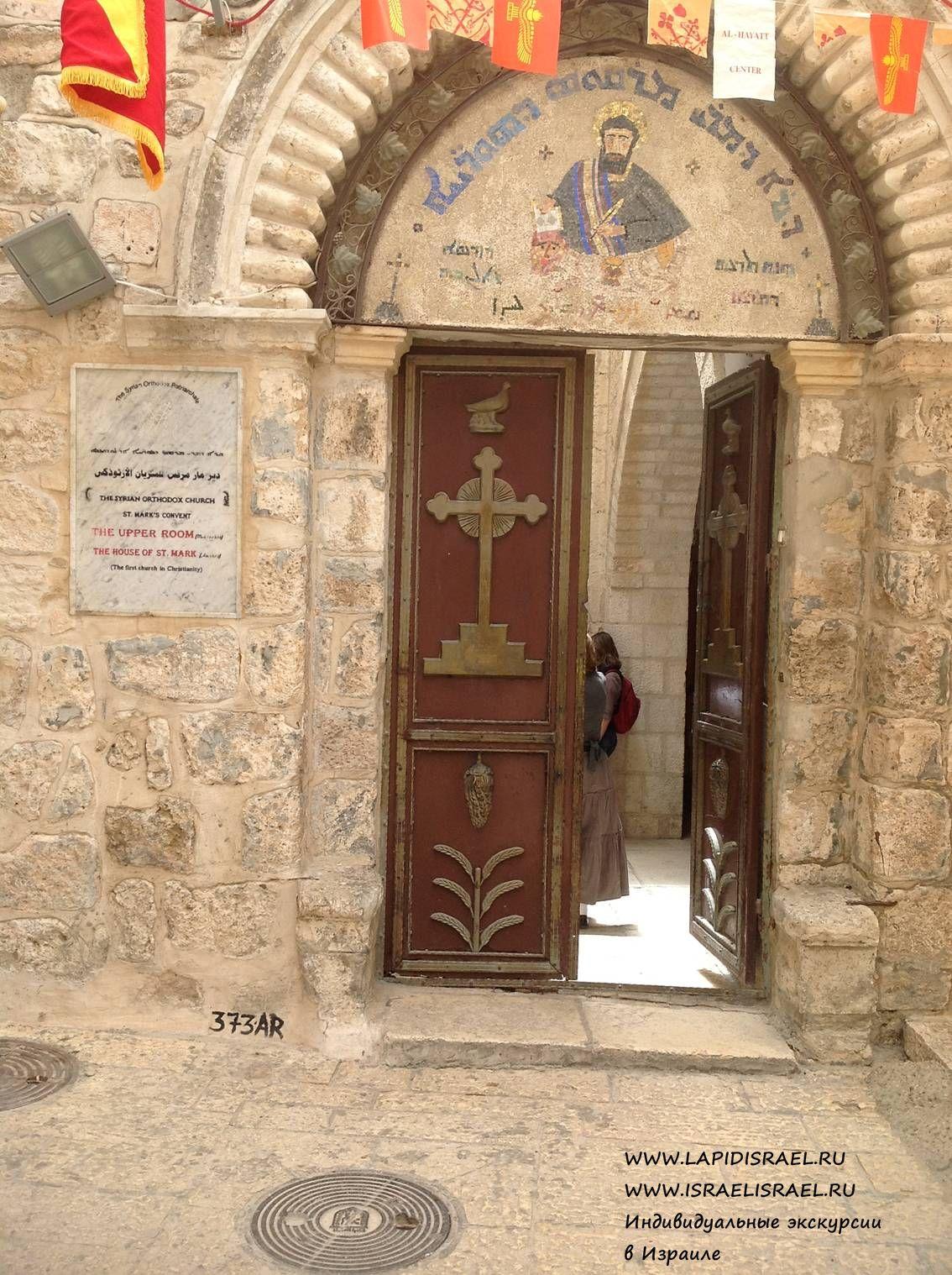 Израиль ассирийская церковь