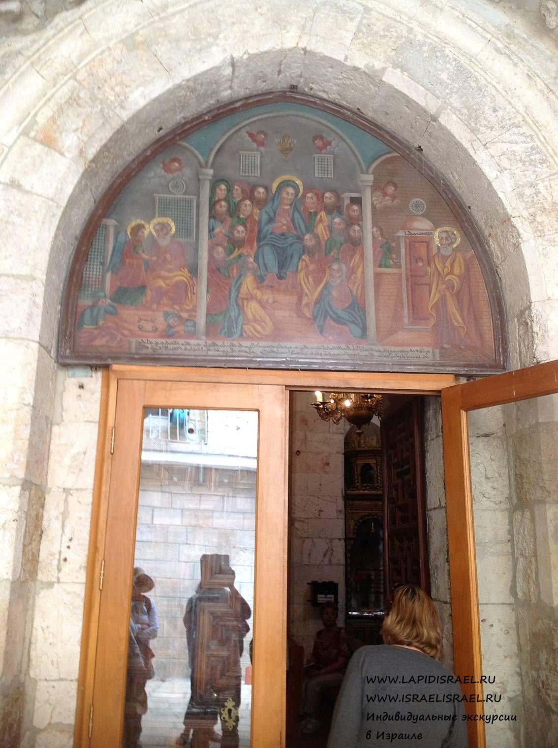 ancient Assyrian church in Jerusalem