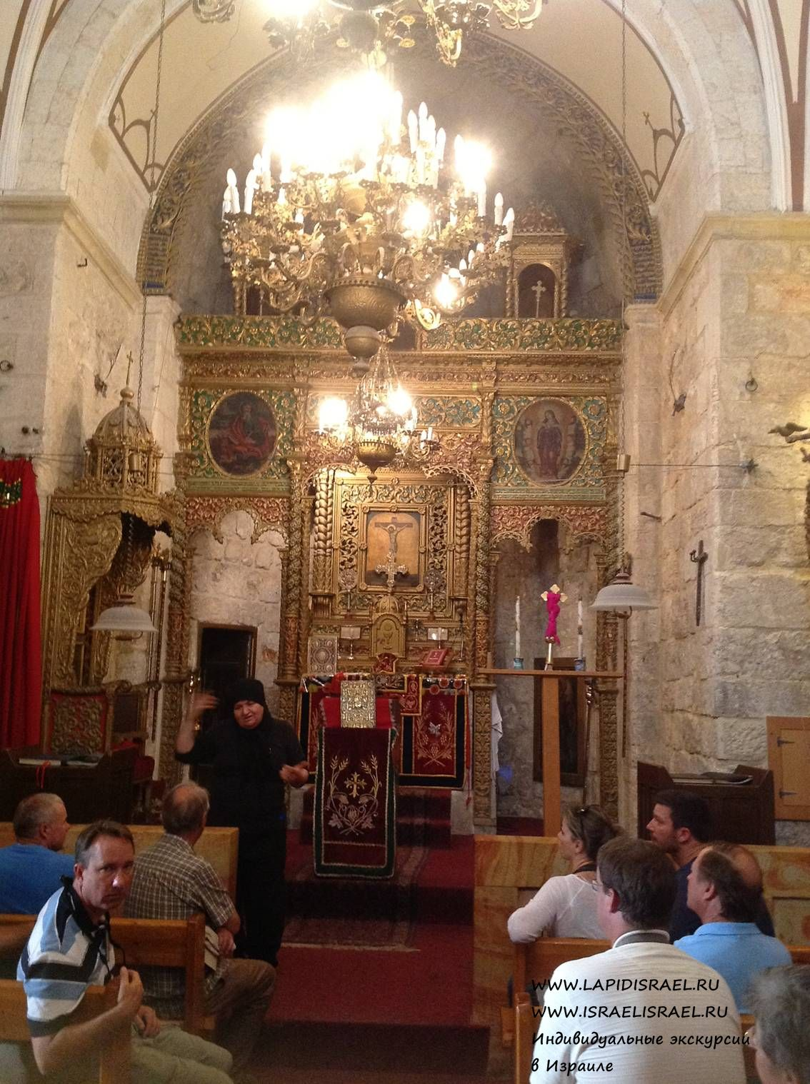 Israel Assyrian Church