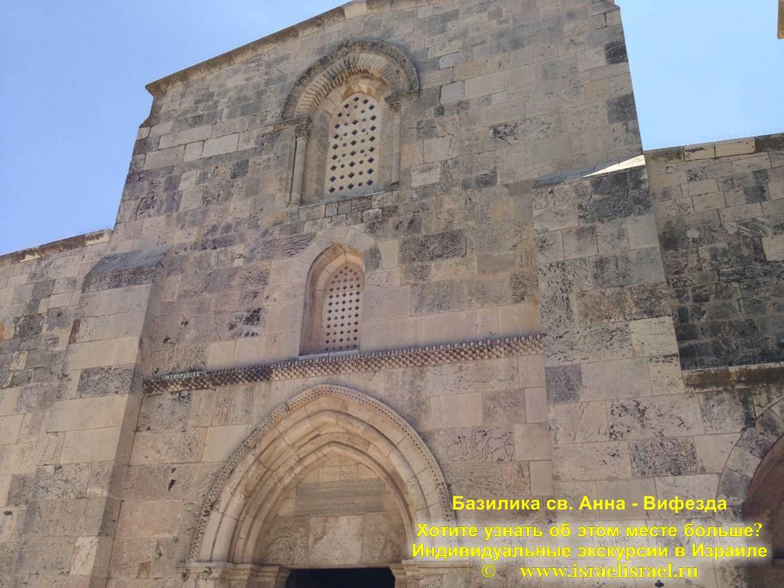 Рождение богородицы Иерусалим