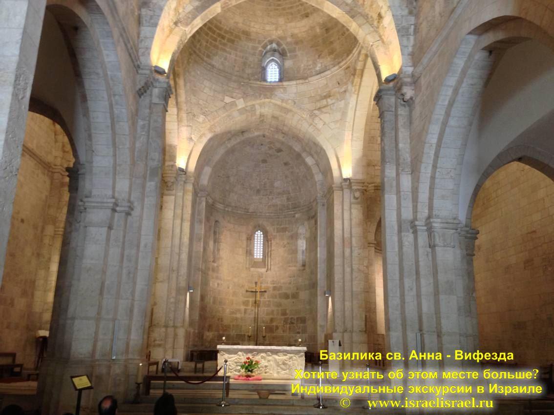 Иерусалим орден св анны