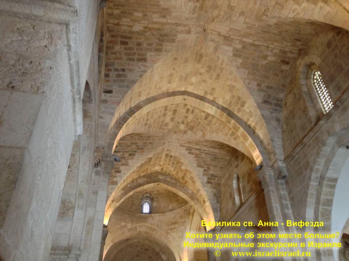 церковь св анны Вифезда