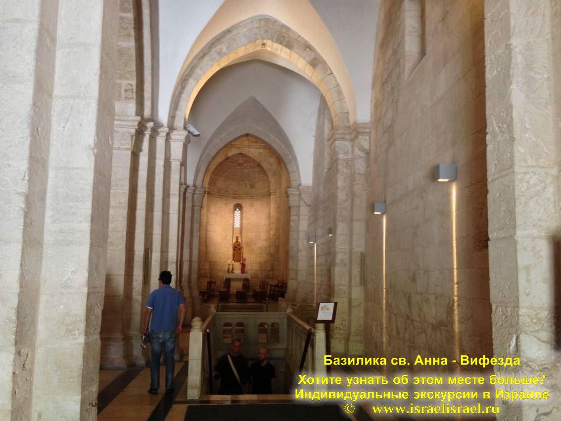 монастырь св анны белых отцов