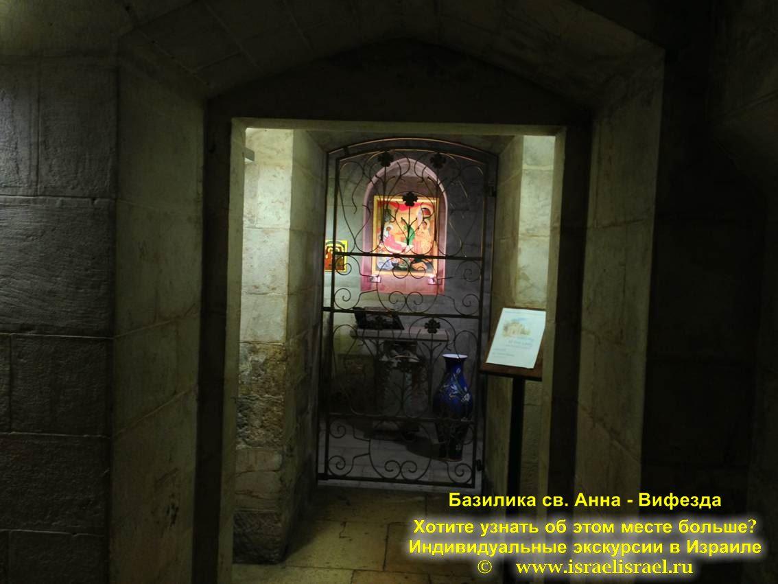 св. анна Иерусалим