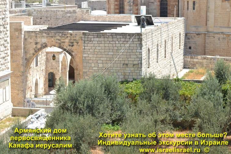 первосвященник анна Иерусалим