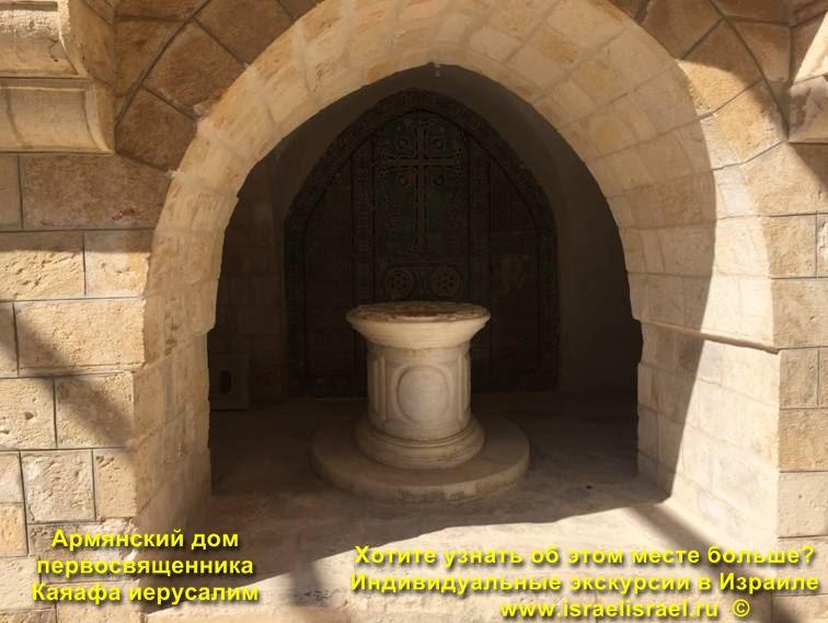 первосвященник иудейский предавший христа на суд