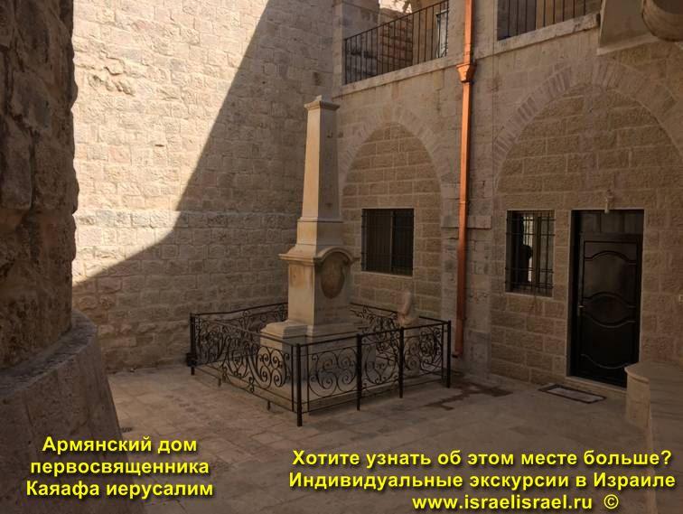Иисус Христос на суде Анны и Каиафы
