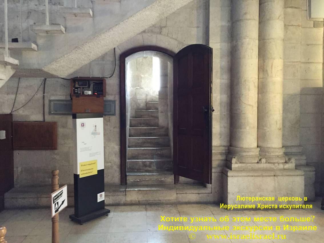 святые лютеранской церкви