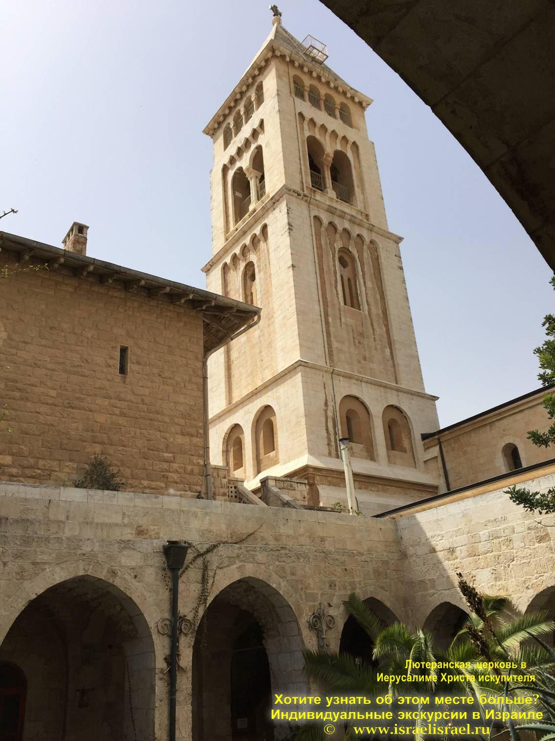 Лютеранская церковь Вознесения
