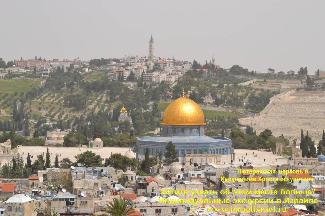 Индивидуальные экскурсии по Иерусалиму