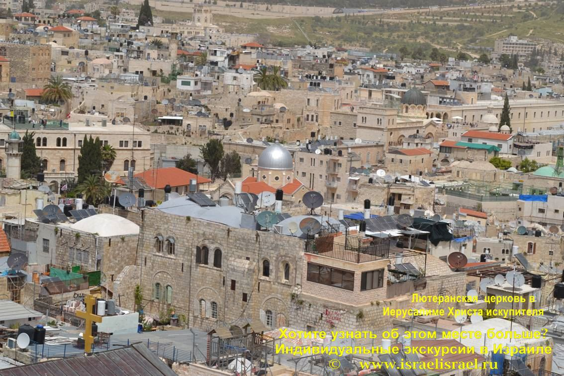 Гиды в Израиле с машиной