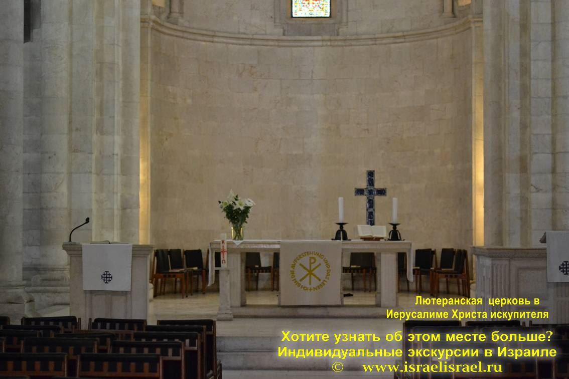 церковь иерусалим