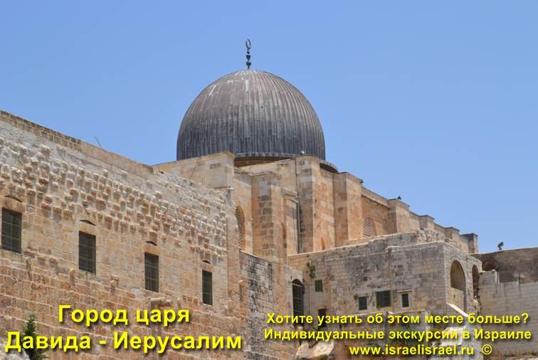 молитва помяни царя Давида