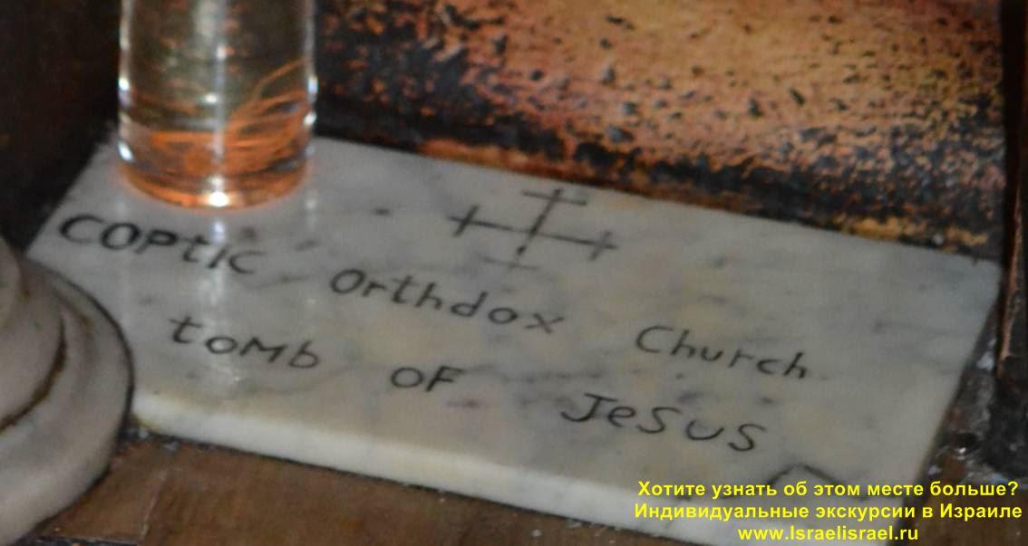 эфиопия как часть коптской церкви