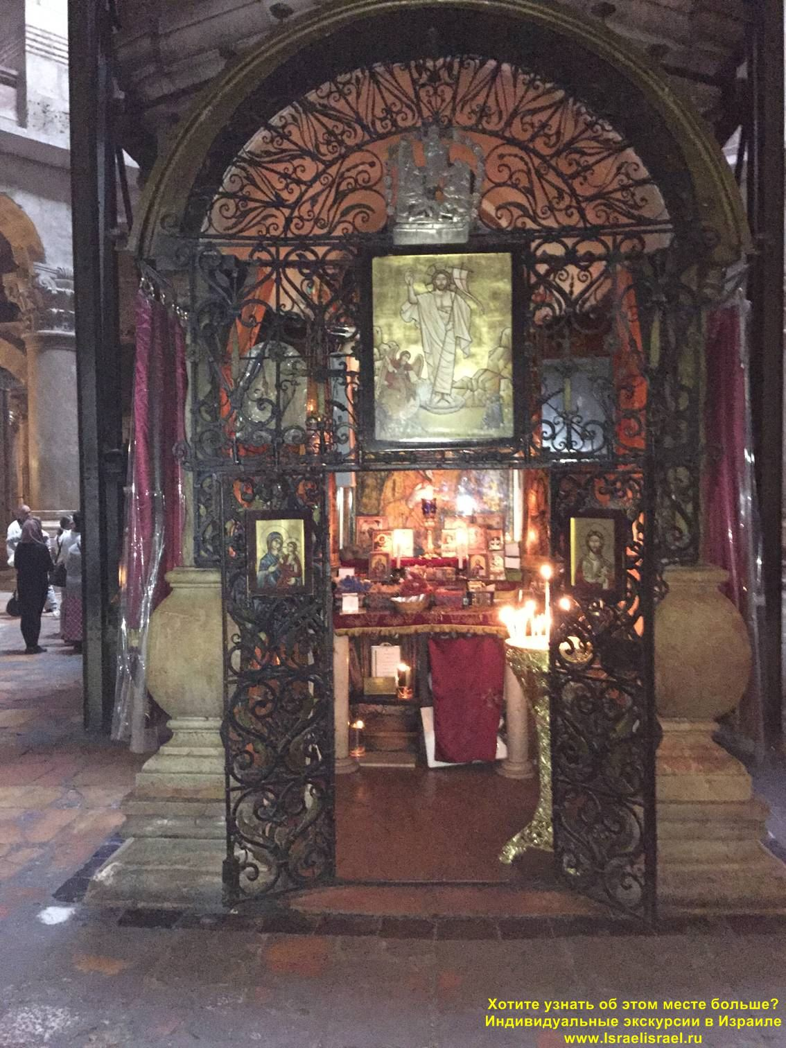 the modern state of the Coptic Church