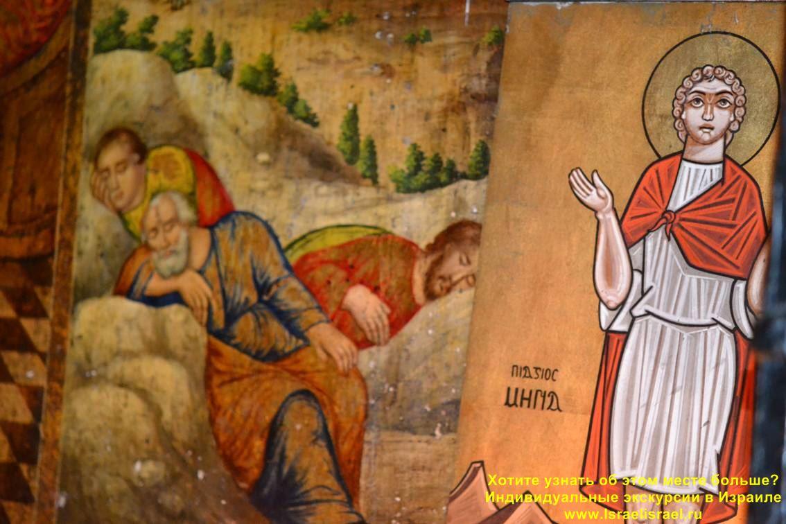 saints of the Coptic church