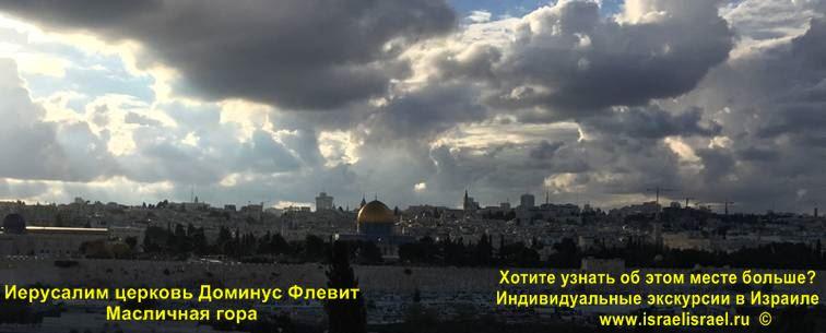 Католики в Иерусалиме на масличной горе