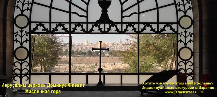 Как подняться к церкви Масленичная гора