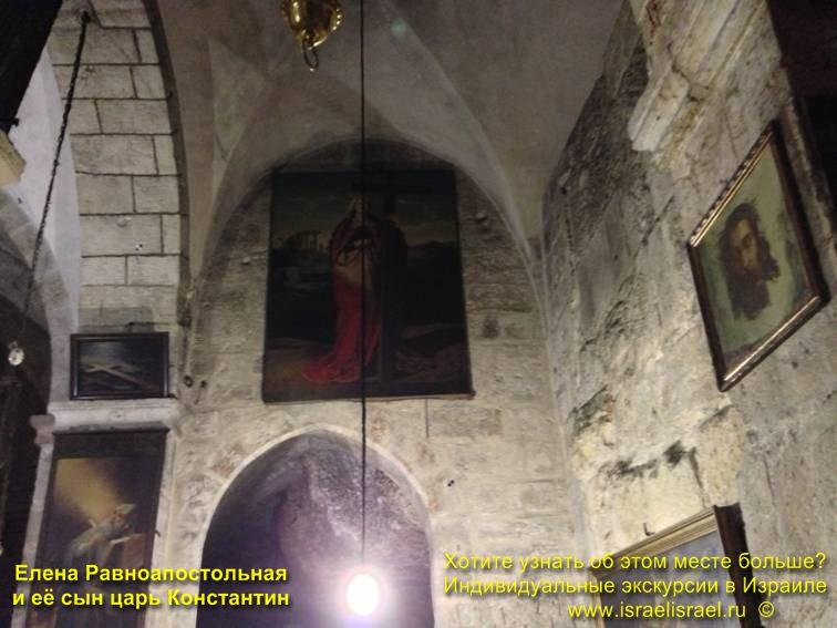 царь константин Иерусалим