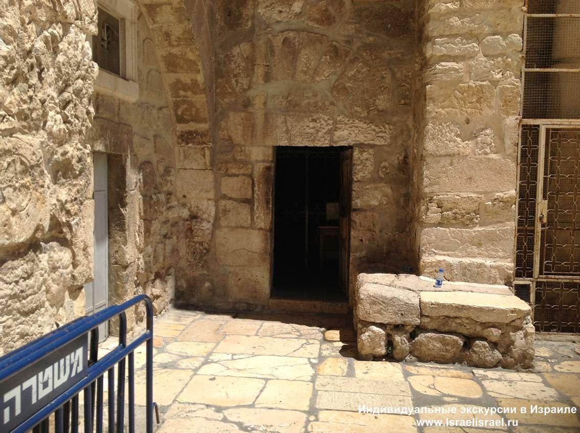 эфиопская православная церковь Иерусалим