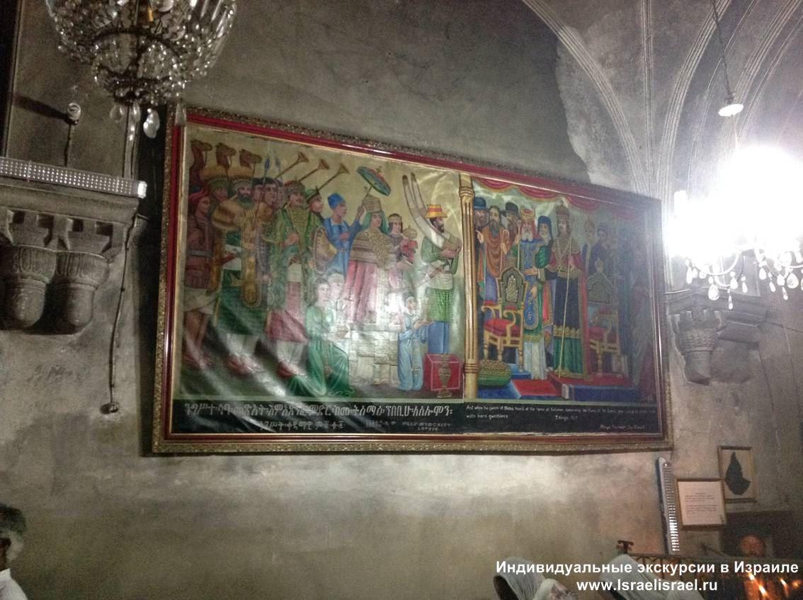 иконы эфиопской православной церкви