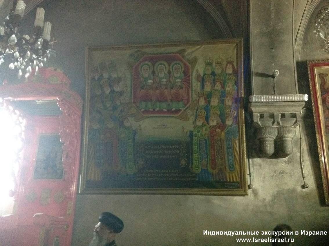эфиопская христианская церковь родник в иерусалиме