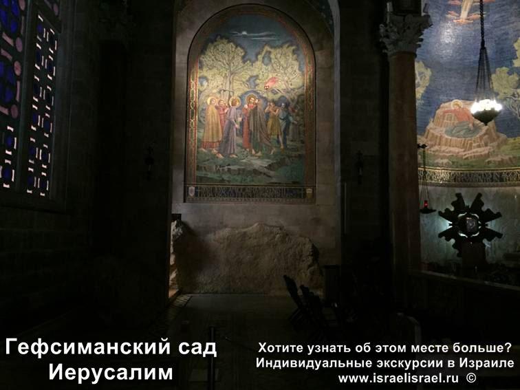 гефсиманский сад стих