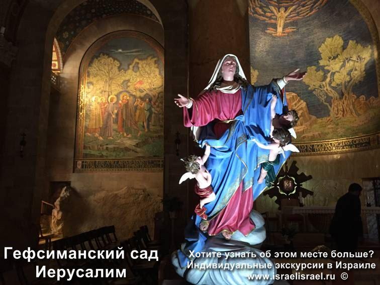 находится выше гефсиманского сада архитектура московский стиль