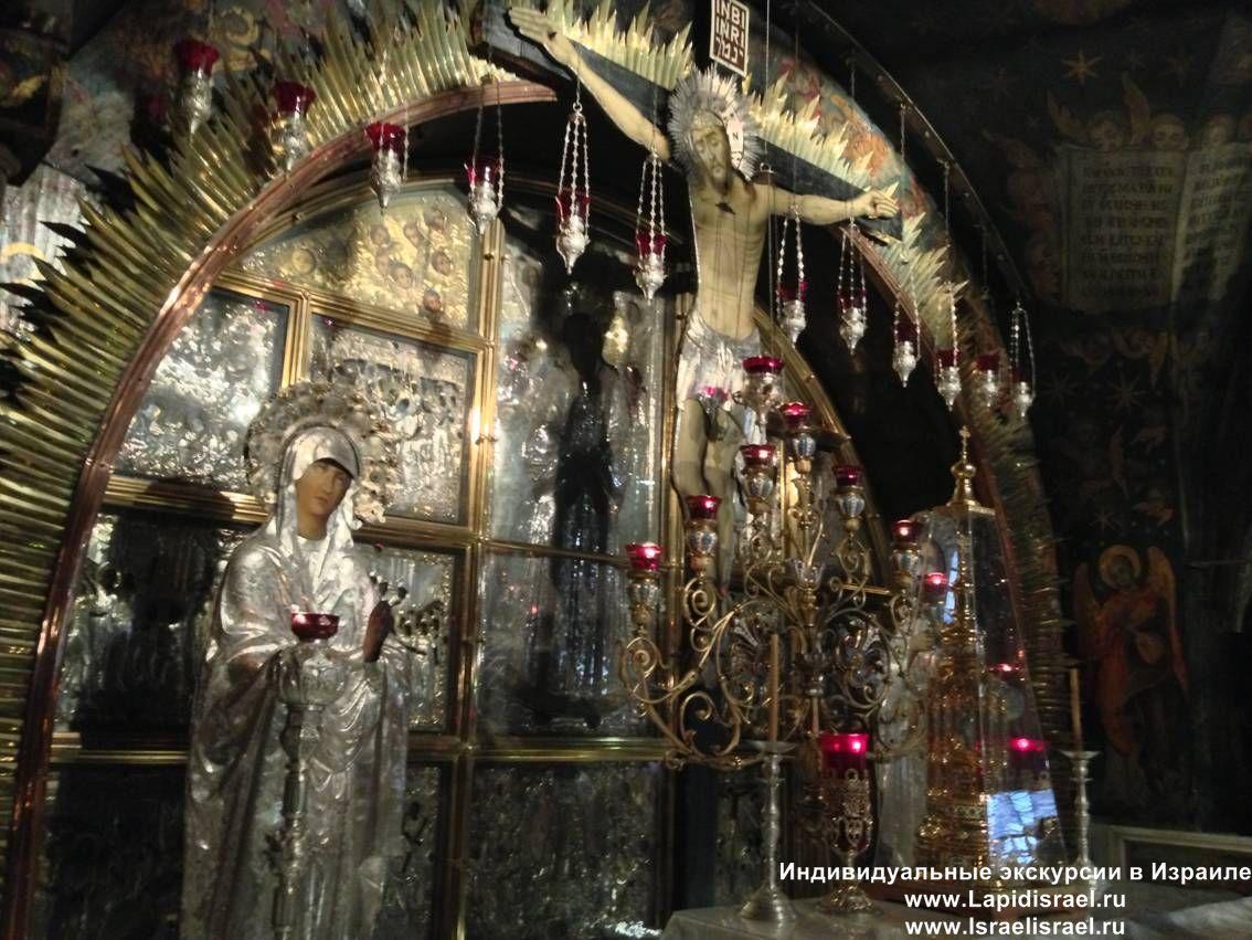 иерусалим путь христа на голгофу
