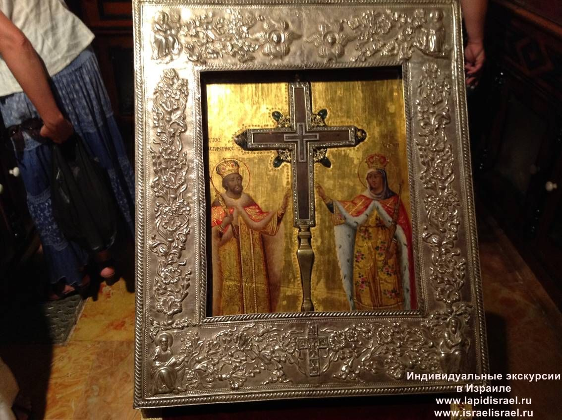 Останки животворящего креста в Иерусалиме